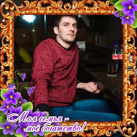 ИВАН, 31, Noginsk-9