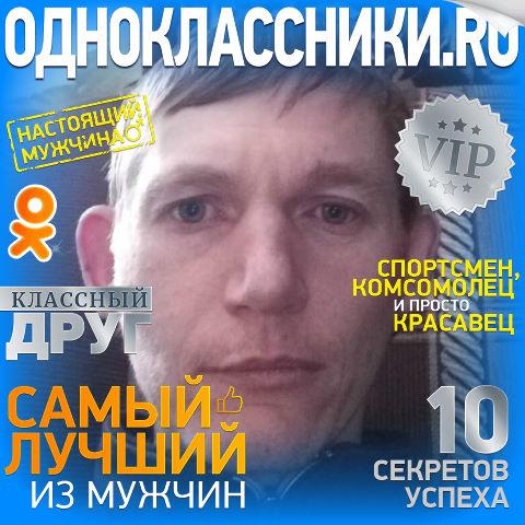 Sanya, 34, Berezovo