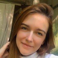 Анастасия Лебешкова