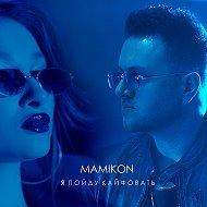 Mamikon Music
