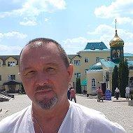 Николай Косицын
