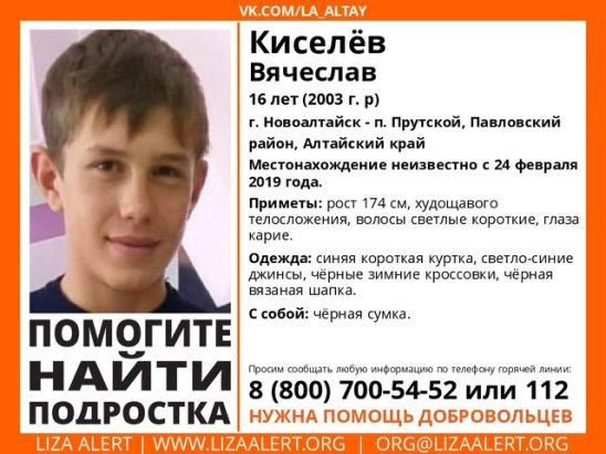 Русское полнометражное переспала с двумя фото голой джессики