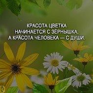 Юлия 👋