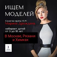 Марина A-Merika Дрождина