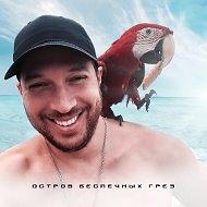Антон Ямпольский