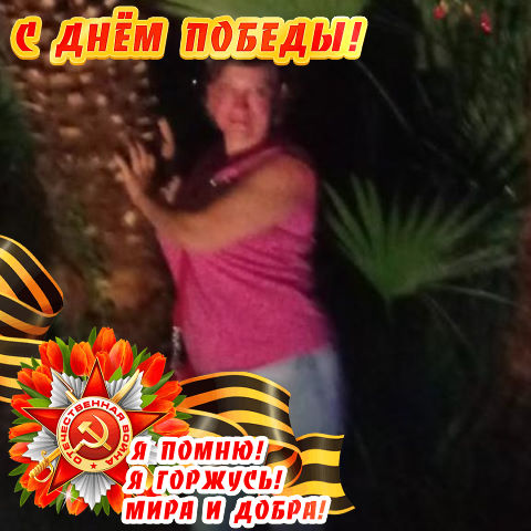 Елена, 49, Oboyan'