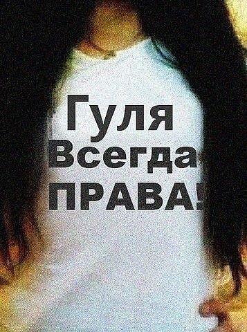 Г  У  Л  Я, 37, Yakutsk