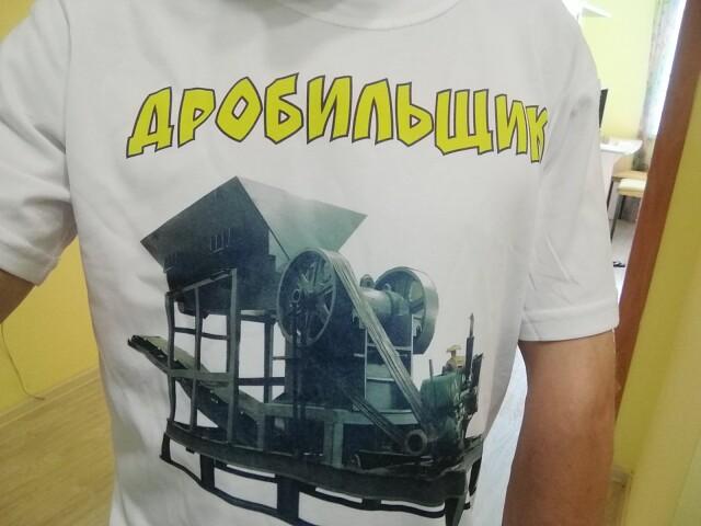 Vasiliy, 33, Belogorsk