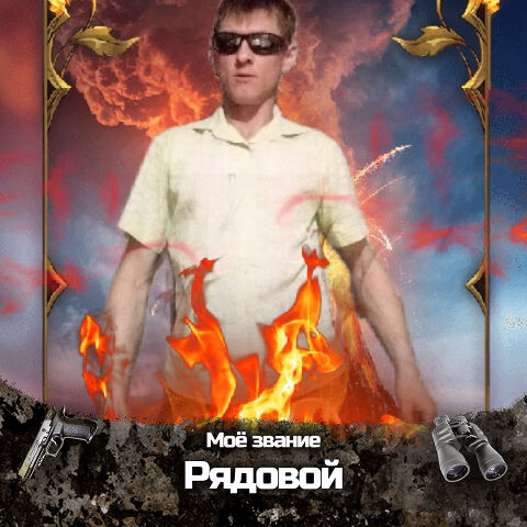 Дмитрий, 33, Tulun