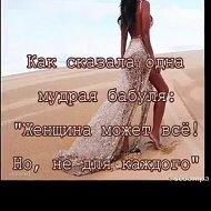 Нели Аневалова