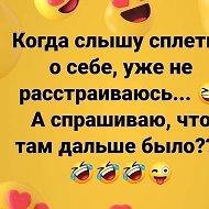 Ненавижу )))