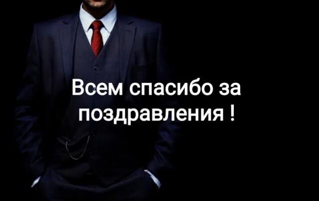 Aleksandr, 39, Barnaul