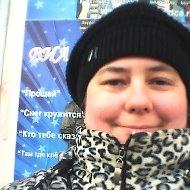 Елена Голохвастова