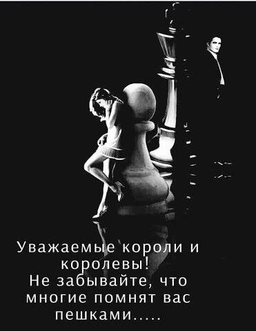 A, 35, Cheremkhovo