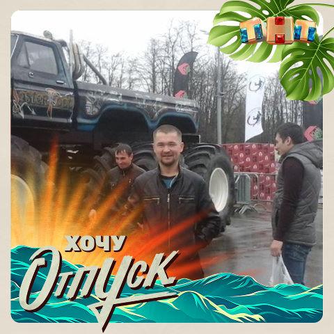 Андрей, 35, Nyagan