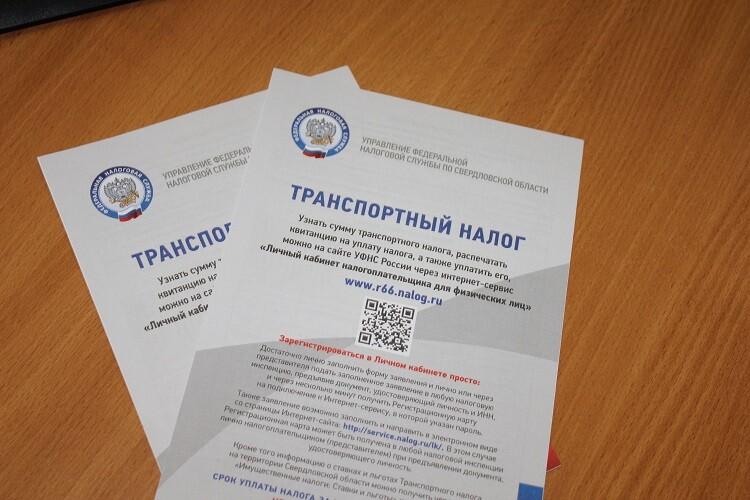 В Петровске прошёл рейд по работе с должниками по транспортному налогу