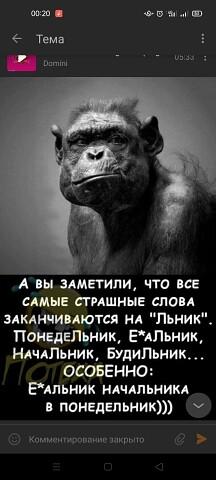 Роман, 37, Ush-Tyube