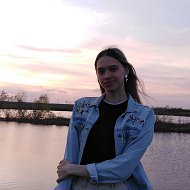 Лиза Дасова