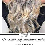 Татьяна стилист колорист