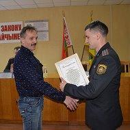Андрей Громыко