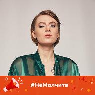 Дарья Трубарова
