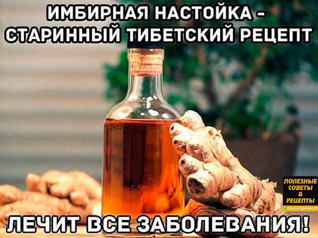 mozhno-li-tsistit-gret-butilkoy