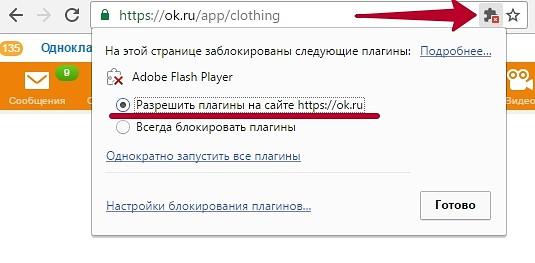 Как запустить приложение в хроме (Chrome)