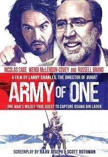 Миссия: Неадекватна / Army of One 2016 (Смотреть Онлайн)