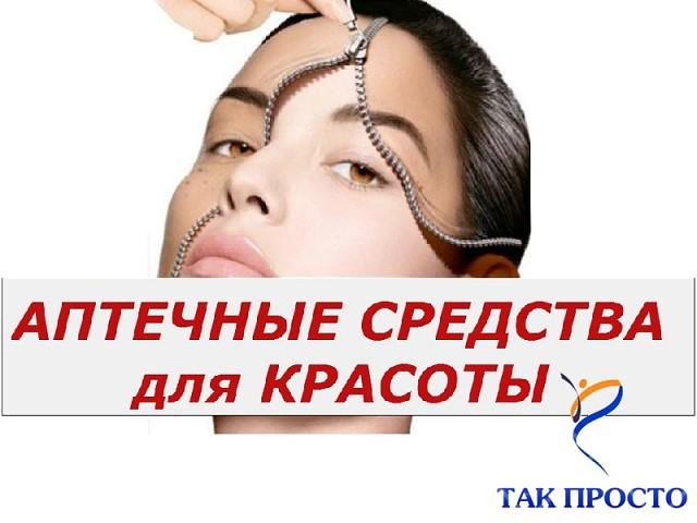 kak-borotsya-s-zhirnoy-perhotyu-v-domashnih-usloviyah