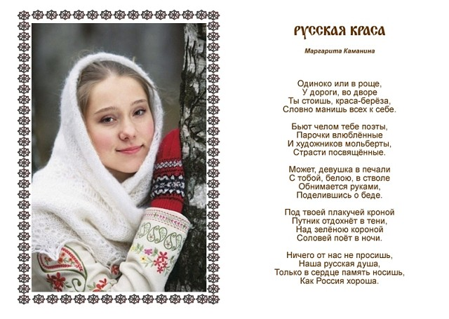 Скачать марина павленко есть женщины в русских селеньях видео фото 80-702