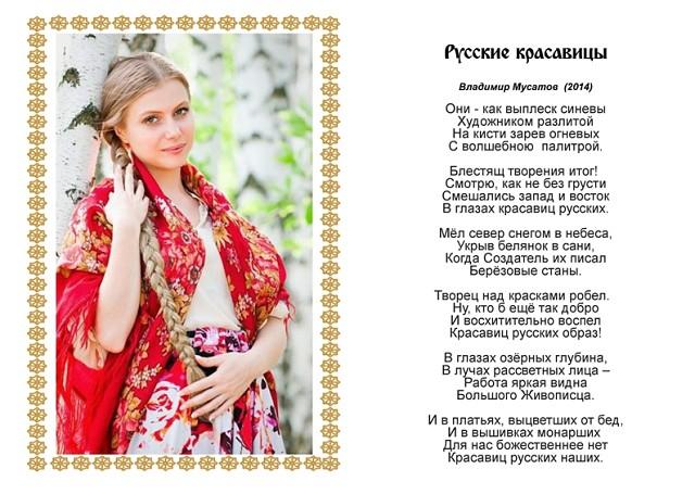 Скачать марина павленко есть женщины в русских селеньях видео фото 80-352