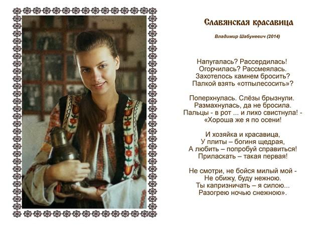 Скачать марина павленко есть женщины в русских селеньях видео фото 80-750
