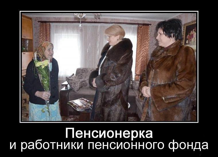 """""""Переговоры по поводу ЦИК зашли в тупик"""", - Чумак - Цензор.НЕТ 7756"""