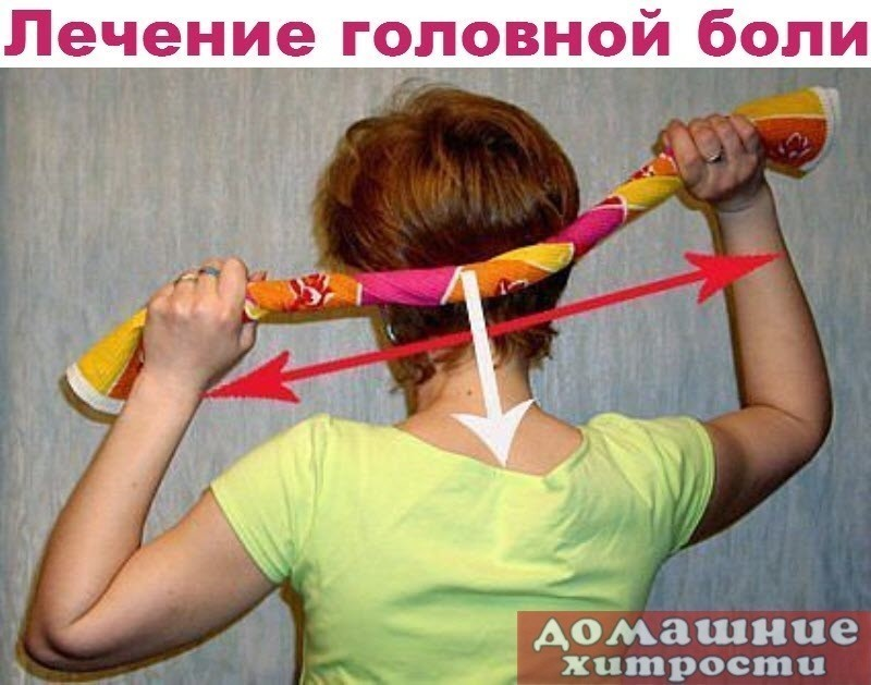 otrubevidniy-lishay-kod-mkb-10