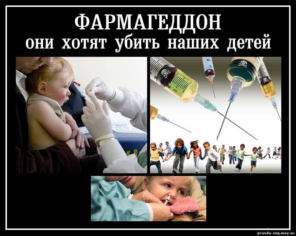 отказ от прививок ребенку образец