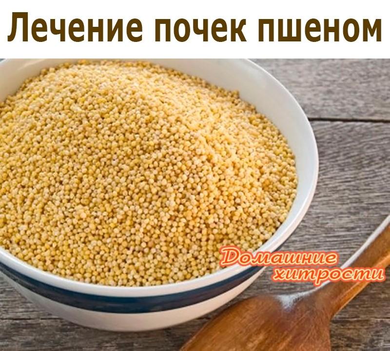 bolno-pisat-krov-v-moche-u-zhenshin-prichini