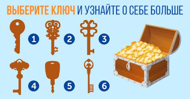 """Тест """"Ключ""""  Image?t=3&bid=849811848625&id=849704804555&plc=WEB&tkn=*DEkEy3Cbet9v-7zsBoVPZ_9jifs"""