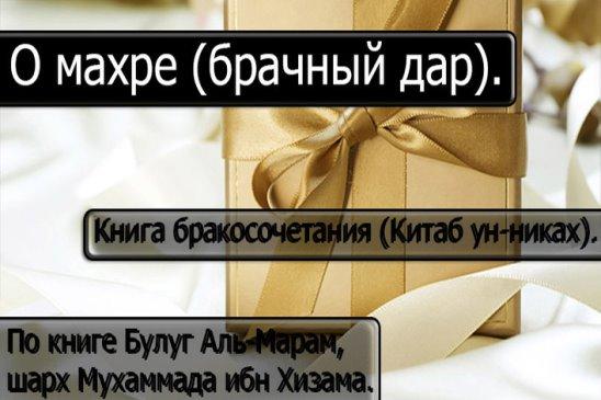 Косичку молот тора капли в молдове заслуженным
