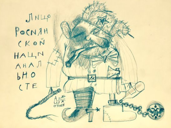 """Військове формування, пов'язане з терористами """"Л/ДНР"""", ліквідували в Молдові, - Служба інформації і безпеки РМ - Цензор.НЕТ 5576"""