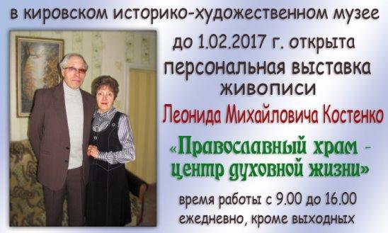 Знакомства Инвалиды Из Костромы