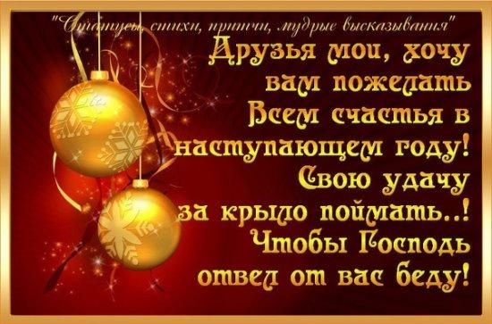 Всем с наступившим новым годом )))