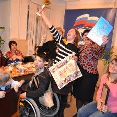 Выксунская организация молодых инвалидов «Эдельвейс» провела познавательную и развлекательную игру «Угадай мелодию»