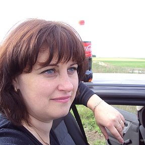 Ялюблю танюшку кузнецову фото 400-934