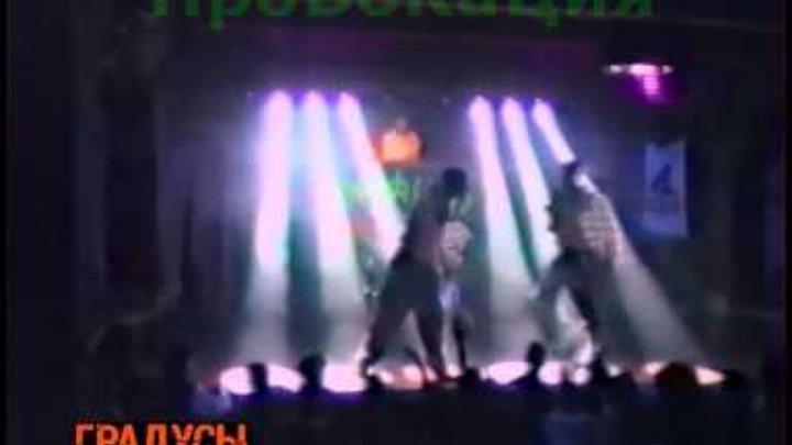 Видео с ночных клубов в ставрополе зажигалка клуб отзывы москва