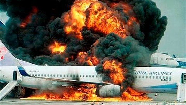 Флай дубай самолет разбился коммерческая недвижимость в барселоне купить