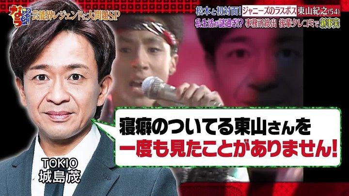 う 9tsu な ダウンタウン 動画