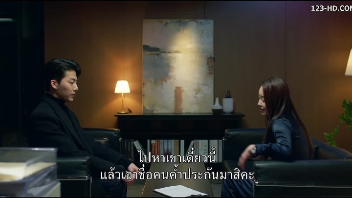 You Make Me Dance (2021) ซับไทย Ep. 2