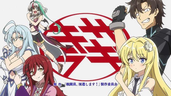 videoPreview?id=1178839091835&type=37&idx=0&tkn=gUJsMl_YNZKbdnV2Q5L0GPGq9FI&fn=external_8 - Sentouin, Hakenshimasu! 5/12(113mb) - Anime Ligero [Descargas]