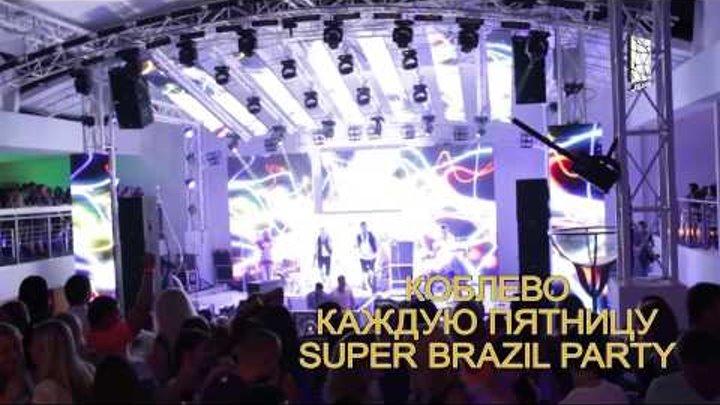 песня ночной клуб бразилия