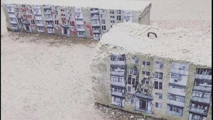 арт бетон сафоново